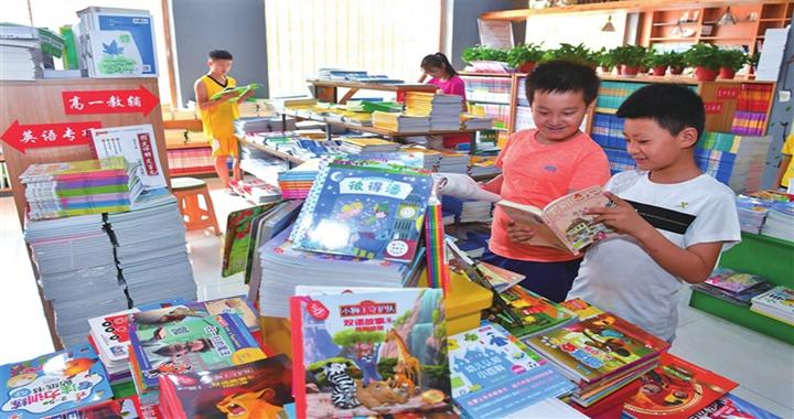 临汾:书香暑假 书店迎来学生潮