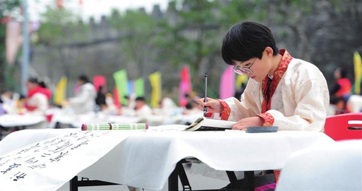 临汾3名少年进入第三届全球华人少年书法大会决赛
