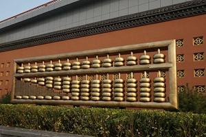 临汾市人大常委会召开第二十五次会议