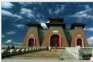 临汾市法显文化研究会举行年度工作总结大会