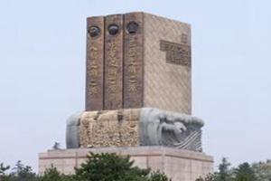 第二十五届三门峡黄河文化旅游节举办