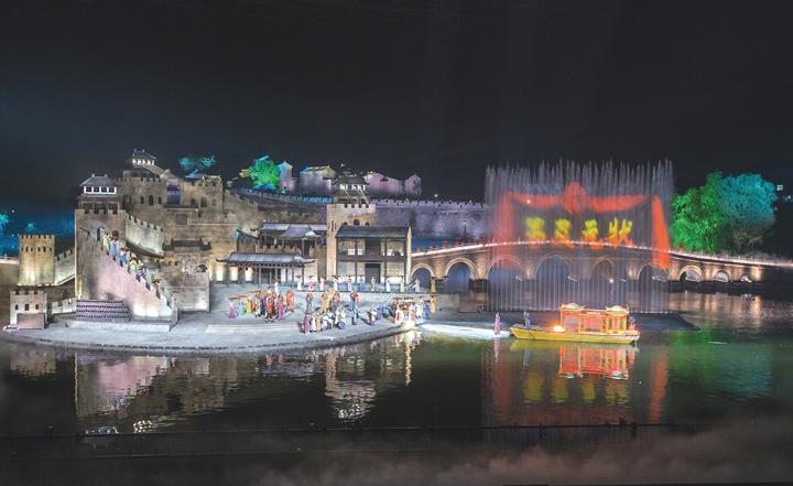 第五届山西(晋城)太行山文化旅游节开幕