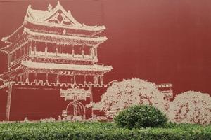 冯双贵:关于供销合作社文化的哲学思考