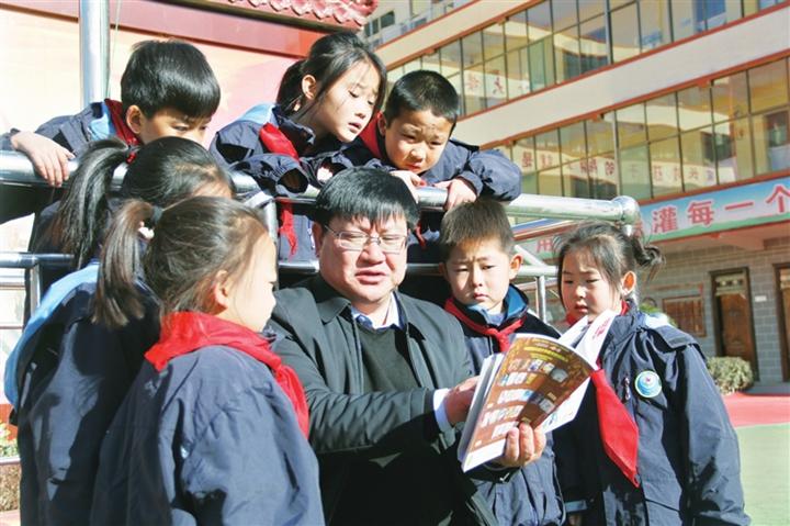 大宁县城关小学校长张如山:播种太阳的人