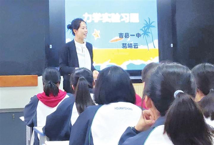 吉县葛靖云:教育,就是彼此成就