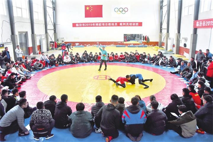 临汾市摔跤柔道协会举办教练员、裁判员培训班