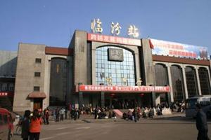 """临汾市体育局与山西师大体育学院签订""""产学研""""战略协议"""