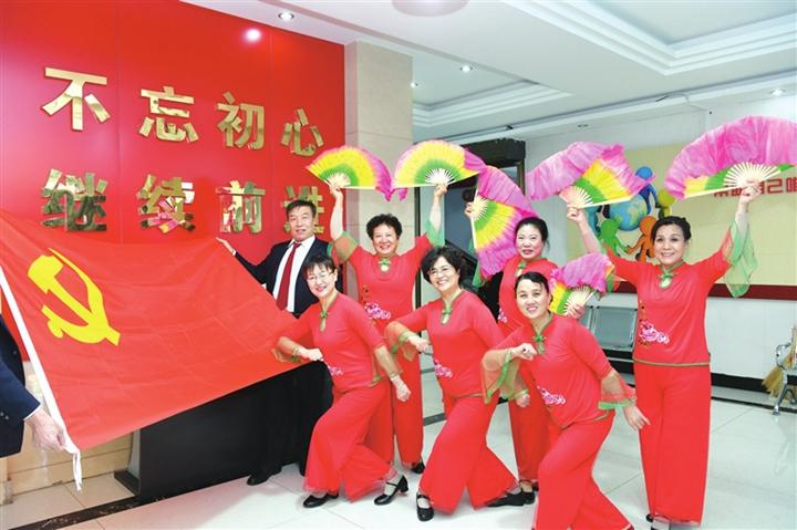 临汾市老干部活动中心:自编自演贺新年