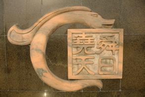 临汾市直各单位党组织支援街道社区疫情防控工作