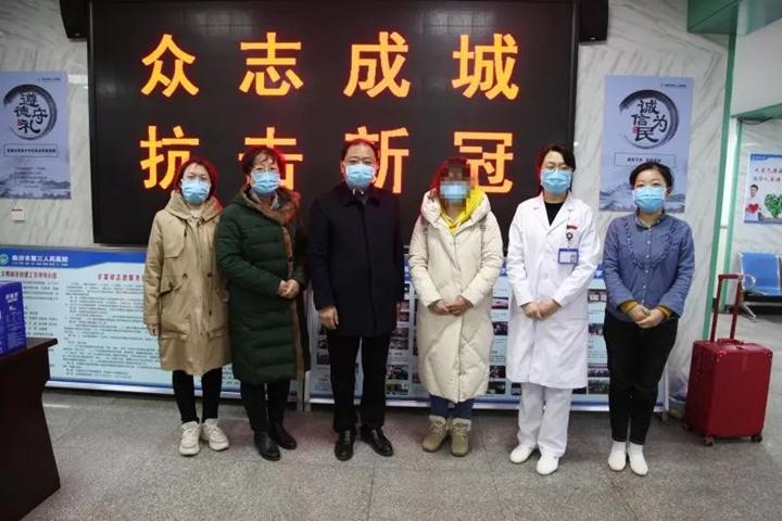 临汾首例新型冠状病毒感染的肺炎患者治愈出院