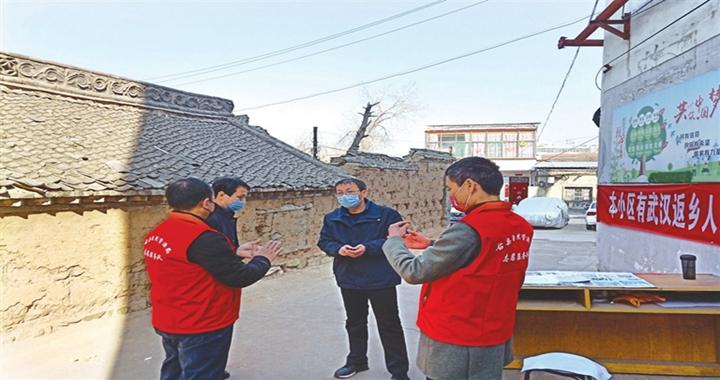 古县自然资源局:积极参与社区的疫情监测点工作