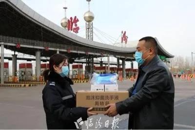 临汾北高速杜祎勋:疫情不退,我不退!