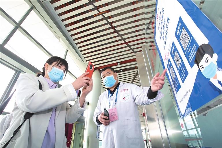 临汾民航机场:多种方式保障旅客安全出行