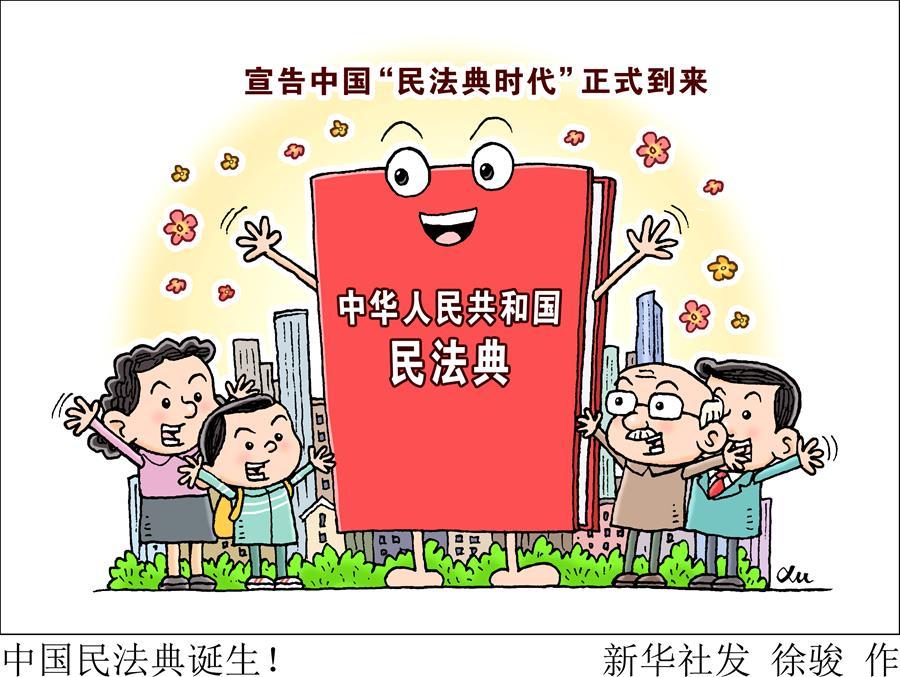 (新华全媒头条·图文互动)(16)砥砺复兴之志 永葆赤子之心——写在中国共产党成立99周年之际