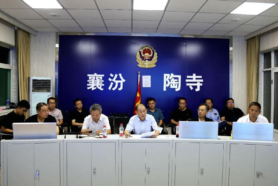 """襄汾县""""8•29""""饭店坍塌重大事故调查组成立"""