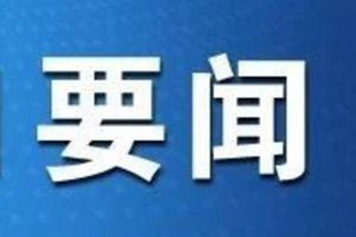 """霍州""""农信杯""""首届霍山滑翔伞邀请赛开幕"""
