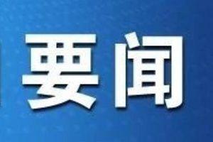 浮山县签约120万吨/年铁尾矿资源化整体利用项目