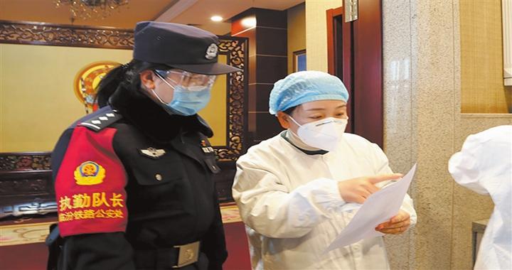 临汾铁路公安处:加强疫情防控 护佑生命健康