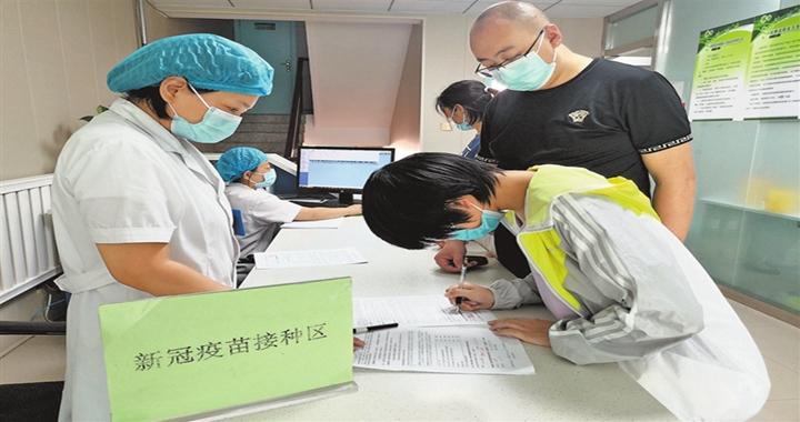 临汾:慎终如始做好常态化疫情防控
