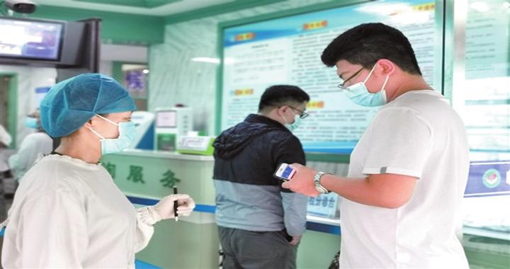 """临汾市第三人民医院:""""二码""""联查 保障大家安全"""