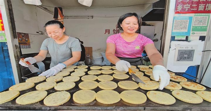 乡宁空心月饼:香甜可口 深受市场青睐
