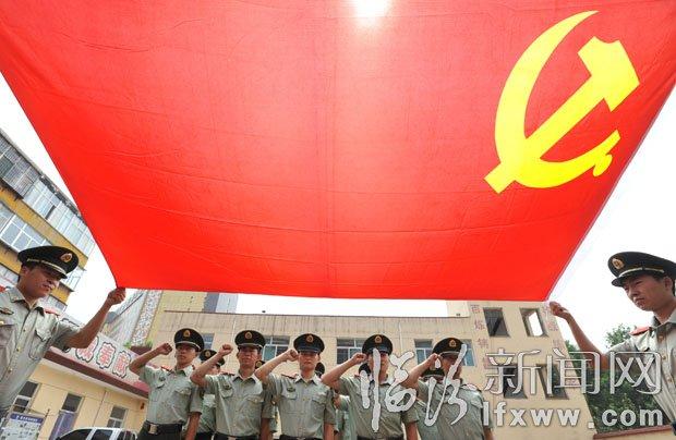 6月30日,尧都区消防中队12名党员在党旗前庄严宣誓.