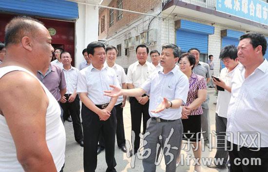 罗清宇洪洞调研:建设宜居宜业良好环境
