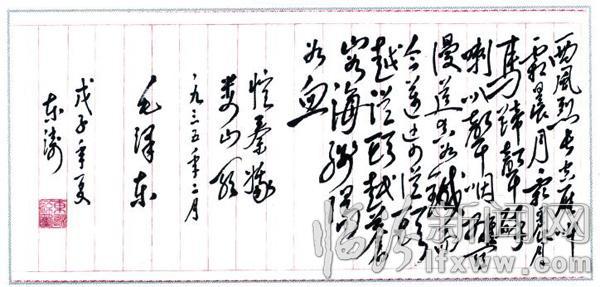 临汾褚长寿 十余幅书法作品纪念抗战胜利70周年