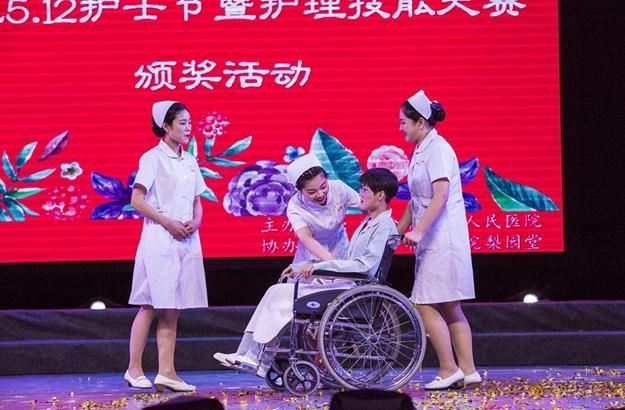 临汾市第二人民医院庆祝国际护士节晚会