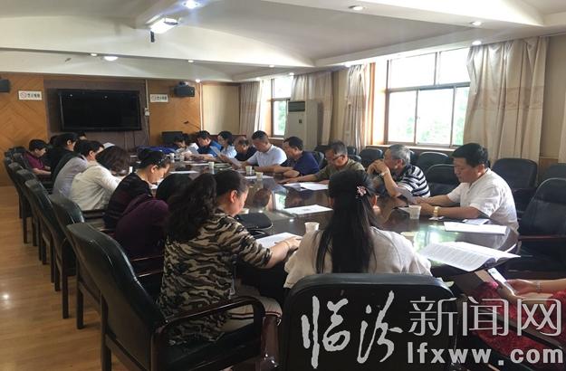 """市诚促会召开""""十业百星""""医疗卫生行业座谈会"""