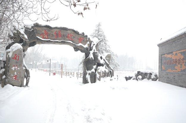 雪落曲沃兆丰年